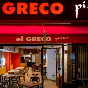 Νέο κατάστημα στην πλατεία Γεωργίου
